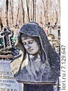 Купить «Москва. Ваганьковское кладбище.», фото № 7129647, снято 16 марта 2014 г. (c) Sashenkov89 / Фотобанк Лори