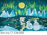 """""""Северное сияние"""", детский рисунок. Стоковая иллюстрация, иллюстратор Анна Сапрыкина / Фотобанк Лори"""