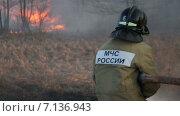 Купить «На пожаре», видеоролик № 7136943, снято 17 марта 2015 г. (c) Smolin Ruslan / Фотобанк Лори