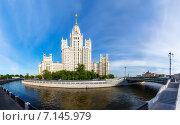 Здание на Котельнической набережной в Москве (2014 год). Стоковое фото, фотограф Юрий Губин / Фотобанк Лори