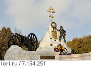 Купить «Памятник воинам, павшим в войне 1812 года в городе Малоярославце», фото № 7154251, снято 21 февраля 2015 г. (c) Денис Ларкин / Фотобанк Лори