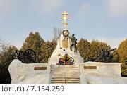 Купить «Памятник воинам, павшим в войне 1812 года в городе Малоярославце», фото № 7154259, снято 21 февраля 2015 г. (c) Денис Ларкин / Фотобанк Лори