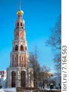 Колокольня Новодевичьего Монастыря (2010 год). Стоковое фото, фотограф Дмитрий Девин / Фотобанк Лори