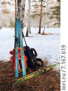 Купить «Туристическое снаряжение для весны», эксклюзивное фото № 7167619, снято 21 марта 2015 г. (c) Анатолий Матвейчук / Фотобанк Лори