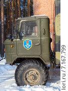 Военный автомобиль ГАЗ-66 с эмблемой воздушно-десантных войск, фото № 7167799, снято 8 февраля 2015 г. (c) Евгений Ткачёв / Фотобанк Лори