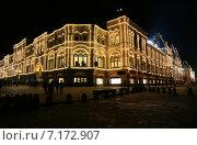 Красная площадь. Редакционное фото, фотограф Алена Перфилова / Фотобанк Лори