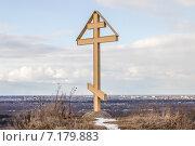 Поклонный крест на холме на фоне города (2015 год). Стоковое фото, фотограф Сафонова Елена / Фотобанк Лори