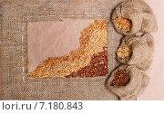 Мешковина и зерна. Стоковое фото, фотограф Marina Kutukova / Фотобанк Лори