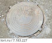 Купить «Люк городской канализации с надписью на грузинском языке. Тбилиси, Грузия», фото № 7183227, снято 26 февраля 2015 г. (c) Юлия Батурина / Фотобанк Лори