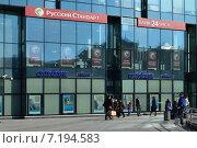 Купить «Банк «Русский Стандарт», «Ситибанк». Бизнес-центр «Метрополис». Ленинградское шоссе, 16. Москва», эксклюзивное фото № 7194583, снято 11 марта 2015 г. (c) lana1501 / Фотобанк Лори