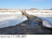 Мост в никуда. Стоковое фото, фотограф Сергей Сараев / Фотобанк Лори