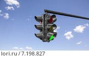 Купить «Светофор на фоне неба с облаками. 3д-модель», эксклюзивная иллюстрация № 7198827 (c) Виктор Тараканов / Фотобанк Лори