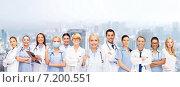 Купить «smiling doctors and nurses with stethoscope», фото № 7200551, снято 18 мая 2013 г. (c) Syda Productions / Фотобанк Лори