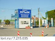 Купить «Порт Крым», фото № 7215035, снято 29 августа 2014 г. (c) Ксения Крылова / Фотобанк Лори