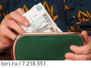 Деньги и кошелёк в руках. Стоковое фото, фотограф Сергей Боженов / Фотобанк Лори