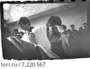 Москва. 1981 год. Факультет журналистики Московского государственного университета имени М.В. Ломоносова (2015 год). Редакционное фото, фотограф Александр С. Курбатов / Фотобанк Лори