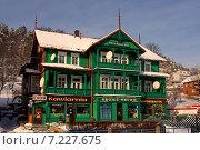 Poland, Krynica, The White Rose Villa. Стоковое фото, агентство BE&W Photo / Фотобанк Лори
