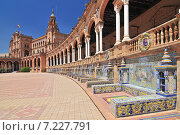 Купить «Plaza de Espana (Place d' Espagne), built between 1914 and 1928 by the architect Anibal Gonzalez, Sevilla, Andalucia, Spain», фото № 7227791, снято 27 марта 2019 г. (c) BE&W Photo / Фотобанк Лори