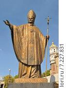 Купить «Statue of Pope John Paul II near Basilica of Guadalupe in Mexico CityMexico, Mexico City, statue of Pope John Paul II near Basilica of Guadalupe», фото № 7227831, снято 19 февраля 2018 г. (c) BE&W Photo / Фотобанк Лори