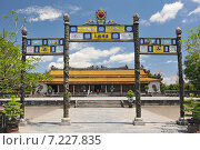 Купить «Vietnam, Hue, The Purple Forbidden, Imperial City, Supreme Harmony Palace and Great Enclosure», фото № 7227835, снято 24 сентября 2018 г. (c) BE&W Photo / Фотобанк Лори