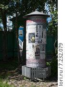 Купить «Афишная тумба у Дома Актера. Вологда», эксклюзивное фото № 7232079, снято 21 июля 2014 г. (c) Александр Щепин / Фотобанк Лори