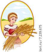 Купить «Нарисованная девушка в сарафане держит в руках колосья пшеницы. Шаблон этикетки для муки», иллюстрация № 7239675 (c) Алексей Григорьев / Фотобанк Лори
