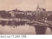 Купить «Кёнигсберг. Городской пейзаж. Замковый пруд», фото № 7241195, снято 22 июля 2019 г. (c) Svet / Фотобанк Лори