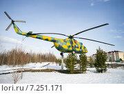 Купить «Вертолет Ми-8 на пьедестале», фото № 7251171, снято 13 апреля 2015 г. (c) Алексей Маринченко / Фотобанк Лори