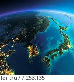 Купить «Фрагмент планеты Земля. Корея и Япония», иллюстрация № 7253135 (c) Антон Балаж / Фотобанк Лори