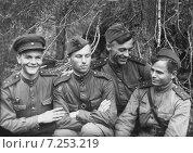 Купить «Четыре капитана на фронте Великой Отечественной войны 1941 - 1945 г», фото № 7253219, снято 23 сентября 2018 г. (c) Igor Lijashkov / Фотобанк Лори