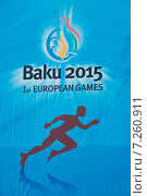 Купить «Baku - MARCH 21, 2015: 2015 European Games posters on March 21 i», фото № 7260911, снято 21 марта 2015 г. (c) Elnur / Фотобанк Лори
