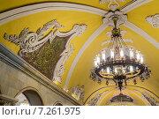 """Станция метро """"Комсомольская"""" (2015 год). Редакционное фото, фотограф Андрей Губецков / Фотобанк Лори"""