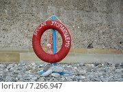 """Купить «Красный спасательный круг с надписью """"Бросай утопающему"""", висящий на синем столбике, на галечном пляже», фото № 7266947, снято 28 июля 2013 г. (c) Александр Замараев / Фотобанк Лори"""