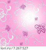 Nature Pink Means Backgrounds Design And Outdoors. Стоковая иллюстрация, иллюстратор Stuart Miles / Фотобанк Лори