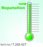 Reputation Thermometer Shows Mercury Credibility And Temperature. Стоковая иллюстрация, иллюстратор Stuart Miles / Фотобанк Лори