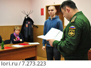 Купить «Весенний призыв в военкомате, призывник на комиссии», фото № 7273223, снято 9 апреля 2015 г. (c) Дарья Егорова / Фотобанк Лори