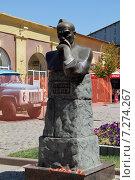 Купить «Ейск, памятник Захарию Чепеге на пересечении улиц Свердлова и Ленина», фото № 7274267, снято 26 июля 2013 г. (c) A Челмодеев / Фотобанк Лори