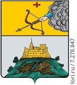 Купить «Герб города Сарапул 1781г. Удмуртия», иллюстрация № 7278847 (c) Владимир Макеев / Фотобанк Лори