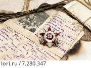 Купить «Письма с фронта», эксклюзивное фото № 7280347, снято 18 апреля 2015 г. (c) Наталья Осипова / Фотобанк Лори