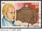 Роуленд Хилл (Rowland Hill) - английский учитель, изобретатель и реформатор почты и образования. Почтовая марка Кубы 1979 года. Стоковая иллюстрация, иллюстратор александр афанасьев / Фотобанк Лори