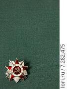 Купить «Орден Отечественной войны на зеленом фоне», фото № 7282475, снято 18 апреля 2015 г. (c) Наталья Осипова / Фотобанк Лори