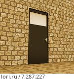 Vision Door Indicates Aspirations Plan And Aim. Стоковая иллюстрация, иллюстратор Stuart Miles / Фотобанк Лори