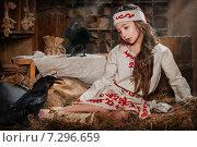 Девочка в древне славянском костюме. Стоковое фото, фотограф Мария Мороз / Фотобанк Лори
