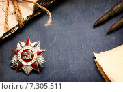 Купить «Открытка к Дню Победы над нацизмом во Второй мировой войне», фото № 7305511, снято 22 апреля 2015 г. (c) Наталья Осипова / Фотобанк Лори
