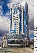 Купить «Административно-диспетчерский корпус «Газпром Трансгаз Самара»», фото № 7313123, снято 26 апреля 2015 г. (c) FotograFF / Фотобанк Лори