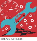 Ремонт автомобилей. Стоковая иллюстрация, иллюстратор Буркина Светлана / Фотобанк Лори