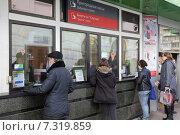 Купить «Москва, пригородные кассы Ярославского вокзала», эксклюзивное фото № 7319859, снято 24 апреля 2015 г. (c) Дмитрий Неумоин / Фотобанк Лори