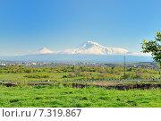 Гора Арарат, Ереван, Армения (2015 год). Стоковое фото, фотограф VahanN / Фотобанк Лори