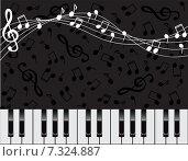 Купить «Темный фон с клавишами пианино и нотами», иллюстрация № 7324887 (c) Ольга Савинова / Фотобанк Лори