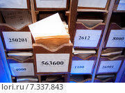 Drawer with business papers. Стоковое фото, фотограф Ярочкин Сергей / Фотобанк Лори